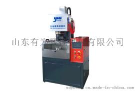 自动模具研磨机ywym-200-f