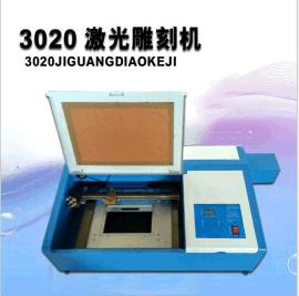银泰3020小型激光雕刻机工艺品私人定制DIY手工激光雕刻机出厂价