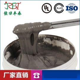 电子电器灌封胶液体防水密封灌封胶灰色乳1:1密封胶
