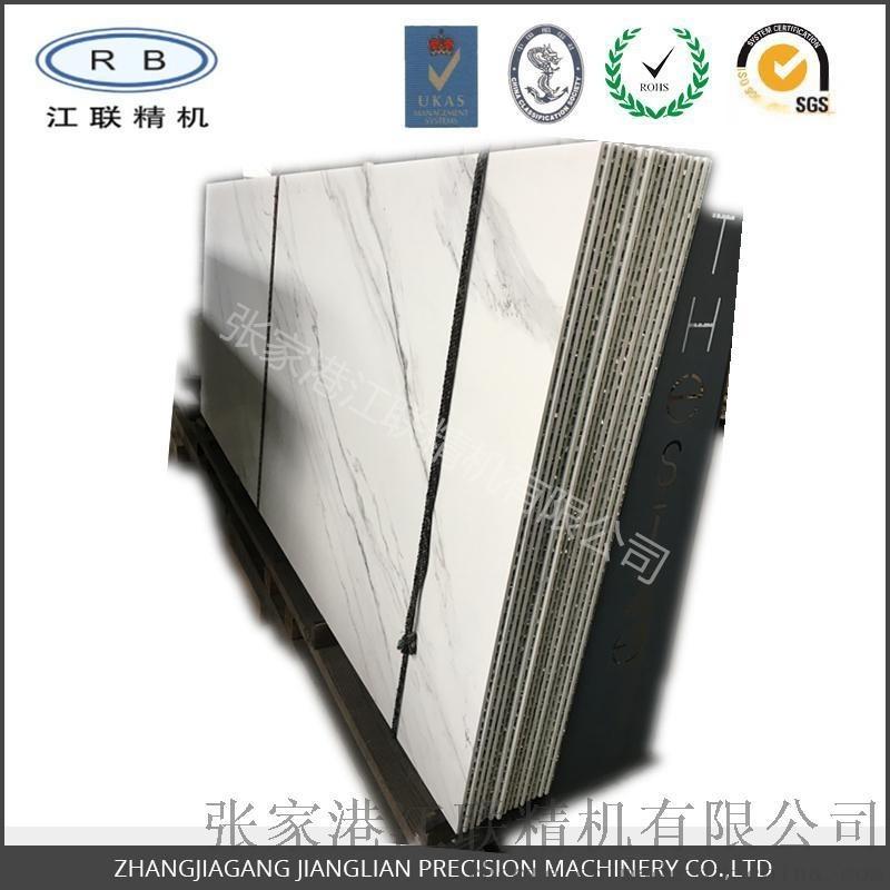 铝蜂窝板应用于  瓷砖蜂窝板