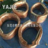 台湾可伸缩铜软连接精品加盟