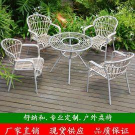 2017新款仿藤户外餐桌椅 咖啡厅带扶手靠背编藤桌椅