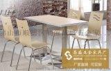 餐厅家具品牌 茶餐厅家具厂家定制香港茶餐厅家具桌椅