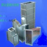 广西南宁餐饮业油烟净化系统风管销售安装维护【厨房专题】厨房排油烟安装工程设计