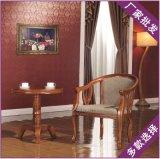 靠背扶手围椅厂家定制实木休闲麻布料酒店宾馆办公出口批发木圆桌