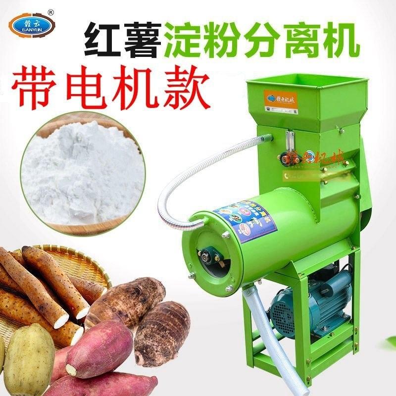 打红薯粉的机器 自动过滤残渣做淀粉农用机械