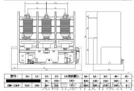 ZN6型 户内交流 高压真空接触器