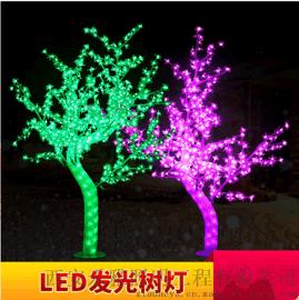 仿真桃花树灯2.5m粉色灯光