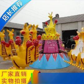 欢乐袋鼠跳游乐设备价格金山游乐厂家直销