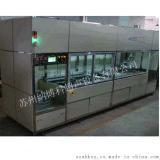 纳博科 N-00101 28KHZ/40KHZ 2400W 吊臂式多槽超声波清洗机 定制