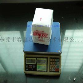 M-3无尘纸生产厂家, 长期供应M-3无尘纸, M-3无尘纸容鑫品牌