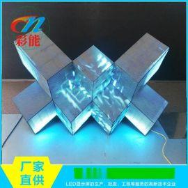 彩能光电 小魔方异形屏 LED显示屏