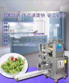 性能稳定的仿手工饺子机 小型自动饺子机 全自动饺子机厂家