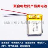 锂电池生产厂家定制蓝牙耳机锂电池 502025P聚合物锂电池批发