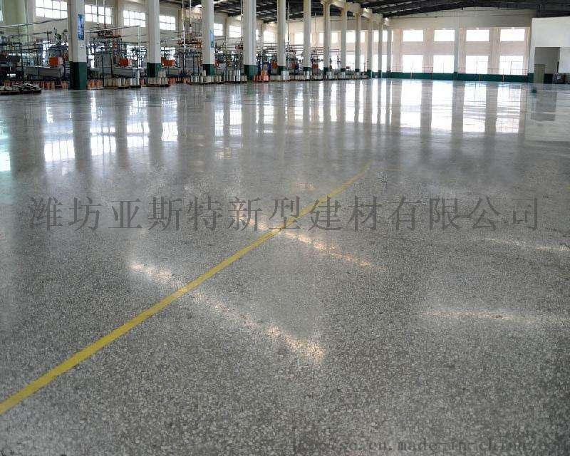 潍坊昌邑 环氧树脂耐磨砂浆地坪漆工程施工队 环氧地坪施工队