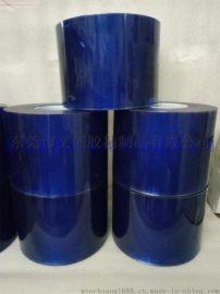 批发0.1MM厚超透PVC蓝色静电保护膜包邮