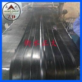 建筑橡胶止水带厂家质量看得见 中埋式橡胶止水带优等品多少钱