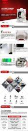 聚丙烯材质气动隔膜泵 英格索兰气动隔膜泵