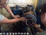 磨齒機動平衡儀 磨齒機砂輪動平衡哪家好