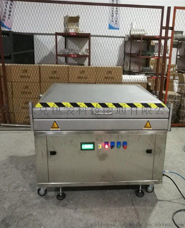 MP1200深槽单室自动真空包装机 大包装电子元器件
