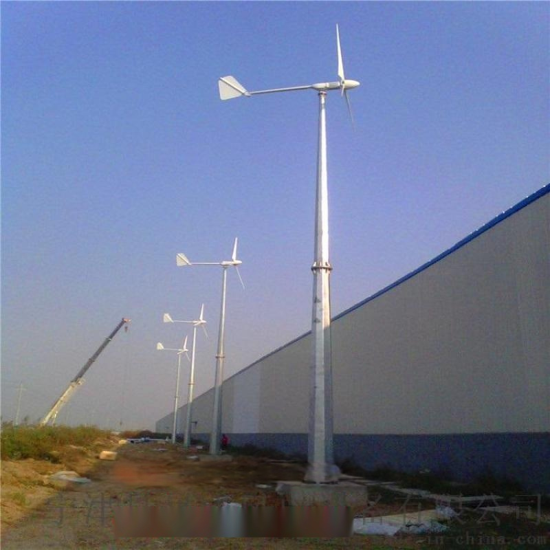 晟成10千瓦离网家用低转速风力发电机供空调水泵风扇冰箱使用