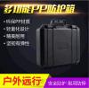 KY1010仪器仪表箱塑料家用安全工具箱 防护箱手提 工具箱PP塑料箱