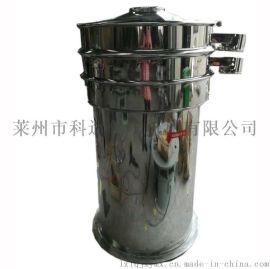 不锈钢干粉振动筛旋振筛 多级分离筛