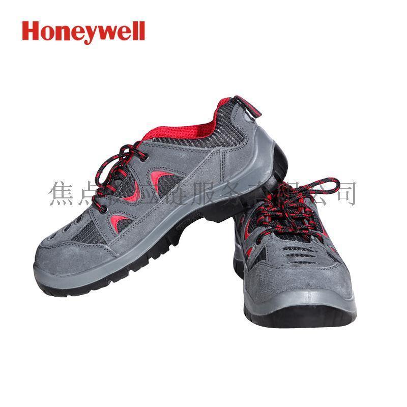 霍尼韋爾/巴固/斯博瑞安 防砸鞋防刺穿防靜電 安全鞋鋼包頭勞保鞋 SP2010512