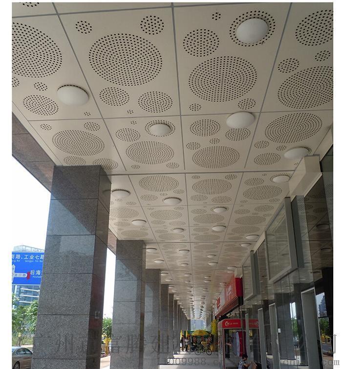 外墙 铝单板 氟碳铝单板 铝单板幕墙 厂家 直销