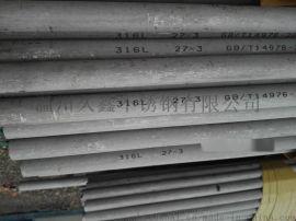 TP316L不锈钢管规格温州不锈钢圆管量大优惠