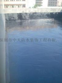 惠州屋面防水补漏工程价格