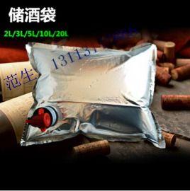 厂家定制  盒中袋 3升 5升 10升  袋   袋,食用油盒中袋,   阀门包装袋,22升油袋子