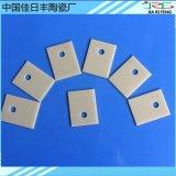氮化铝陶瓷件 导热陶瓷基片 0.6*17*22有孔氮化铝陶瓷片厂家直销