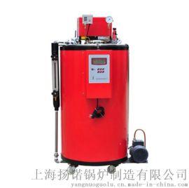 污水处理加温用免使用证50kg燃气蒸汽锅炉组合 蒸发器配套用全自动燃气蒸汽发生器