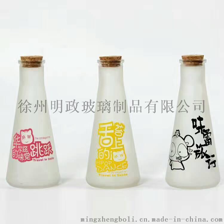 玻璃瓶印刷,泡茶玻璃瓶,医药玻璃瓶