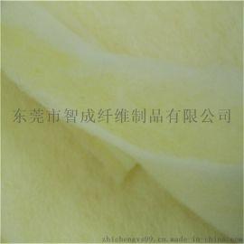 负离子棉定做  东莞智成纤维负离子棉厂家供应  可取样