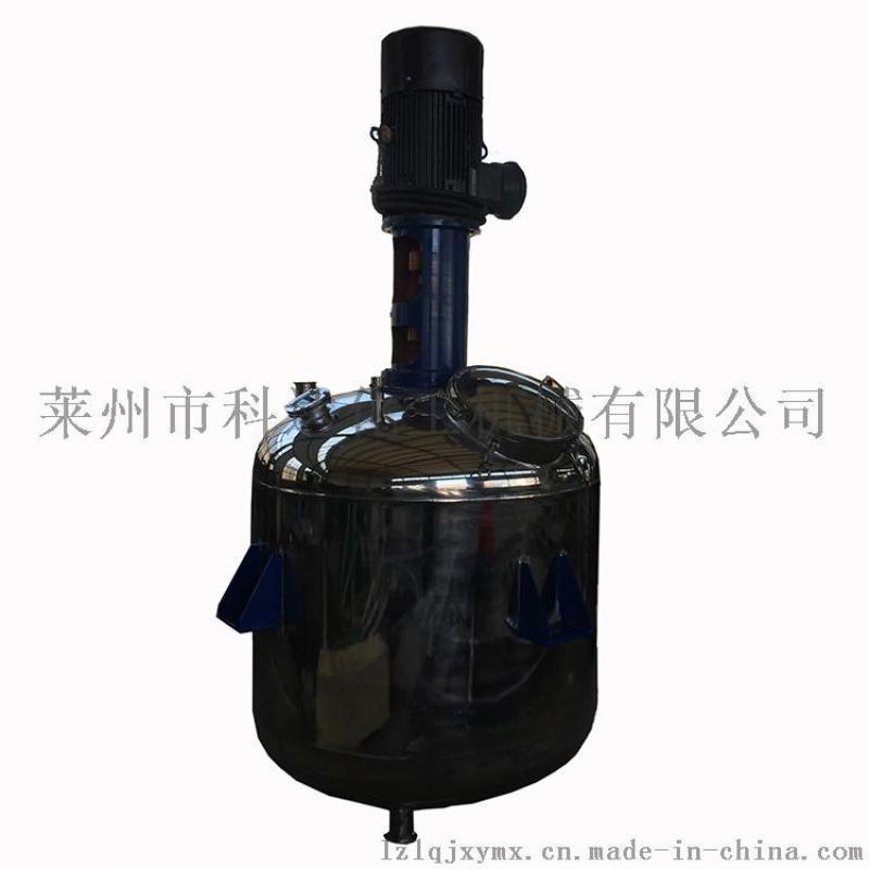 單層不鏽鋼攪拌釜  印花膠漿調和釜