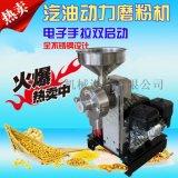 汽油机动力五谷杂粮磨粉机 /移动式五谷杂粮磨粉机