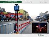 百川太阳能道路警示柱