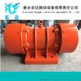 ZGY振動電機(ZGY-16-6慣性振動器)
