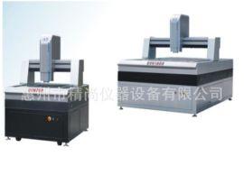 厂家直销QVH2500超大行程 龙门式高精度复合式影像测量仪/二次元