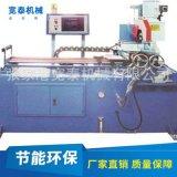 厂家直销 350全自动切管机不锈钢铁管棒料切割机 可批发定制
