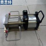 STA40气体增压泵 济南赛思特 气体充装泵 20MPA弹簧氮气充装泵