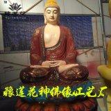 释迦摩尼佛像、如来佛祖、佛祖、豫莲花河南邓州佛像