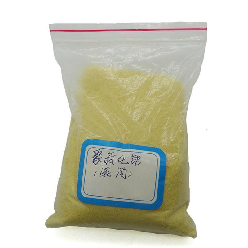 厂家 优质聚合氯化铝 PAC高效净水剂固体聚合氯化铝