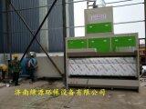 無泵水簾噴漆設備 漆霧淨化設備