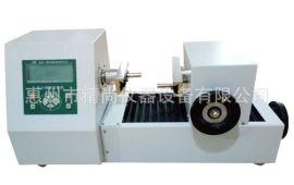 厂家直销 特价供应 ADT系列卧式扭转弹簧试验机