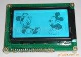 七彩背光12864 液晶模組LCD