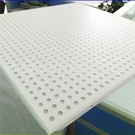 定制白色喷粉600*600铝天花扣板办公室吊顶