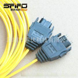三菱H-PCF光纤线 DL-72ME光纤接头 住友CS-DL72光纤连接器200/230